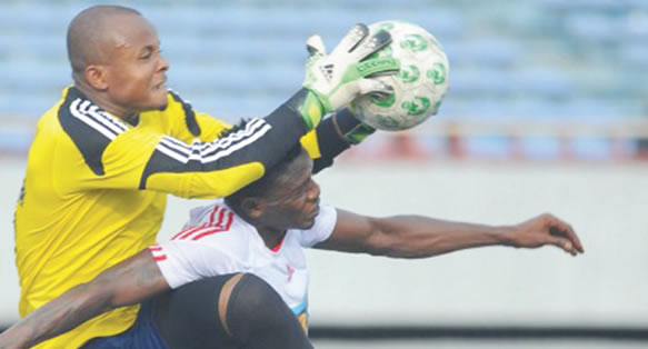 I will be fit for Zambia game – Ezenwa