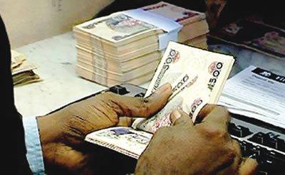 Nigeria plans to raise 120 bln naira in short-dated treasury bills
