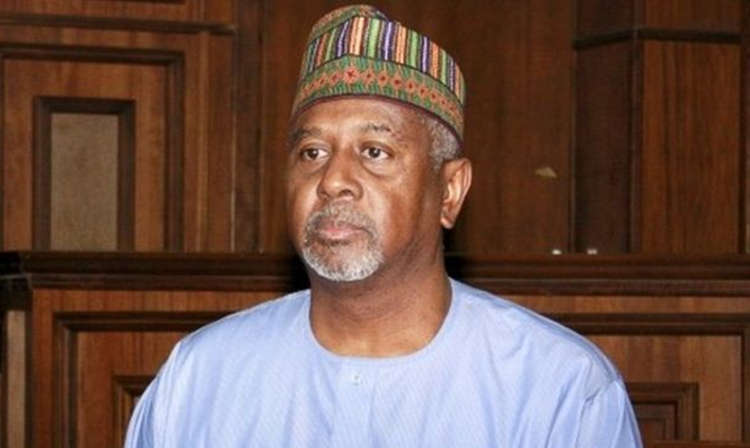 Court adjourns hearing of Dasuki's appeal to January 25th