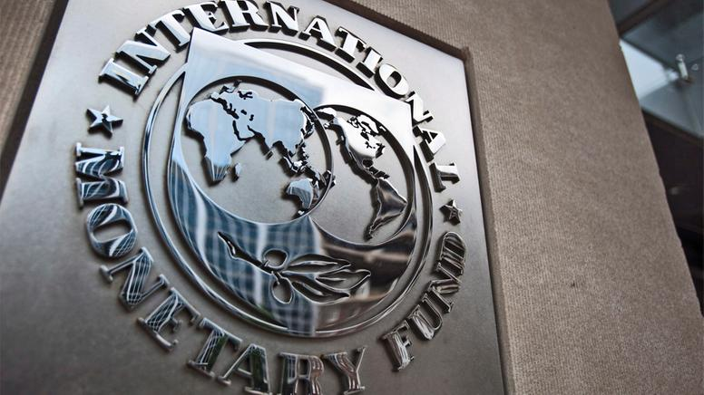 IMF urges Nigeria to stop tax holidays