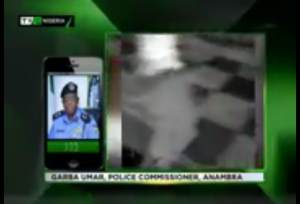 Anambra Commissioner of Police