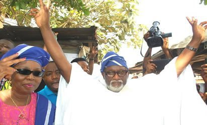 #OndoDecides : Akeredolu leads Jegede, Oke, others