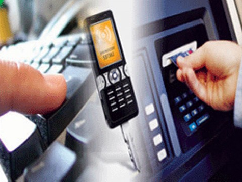 Stakeholders call for total e-banking in Nigeria