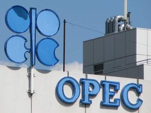 Nigeria may lose OPEC's oil production exemption