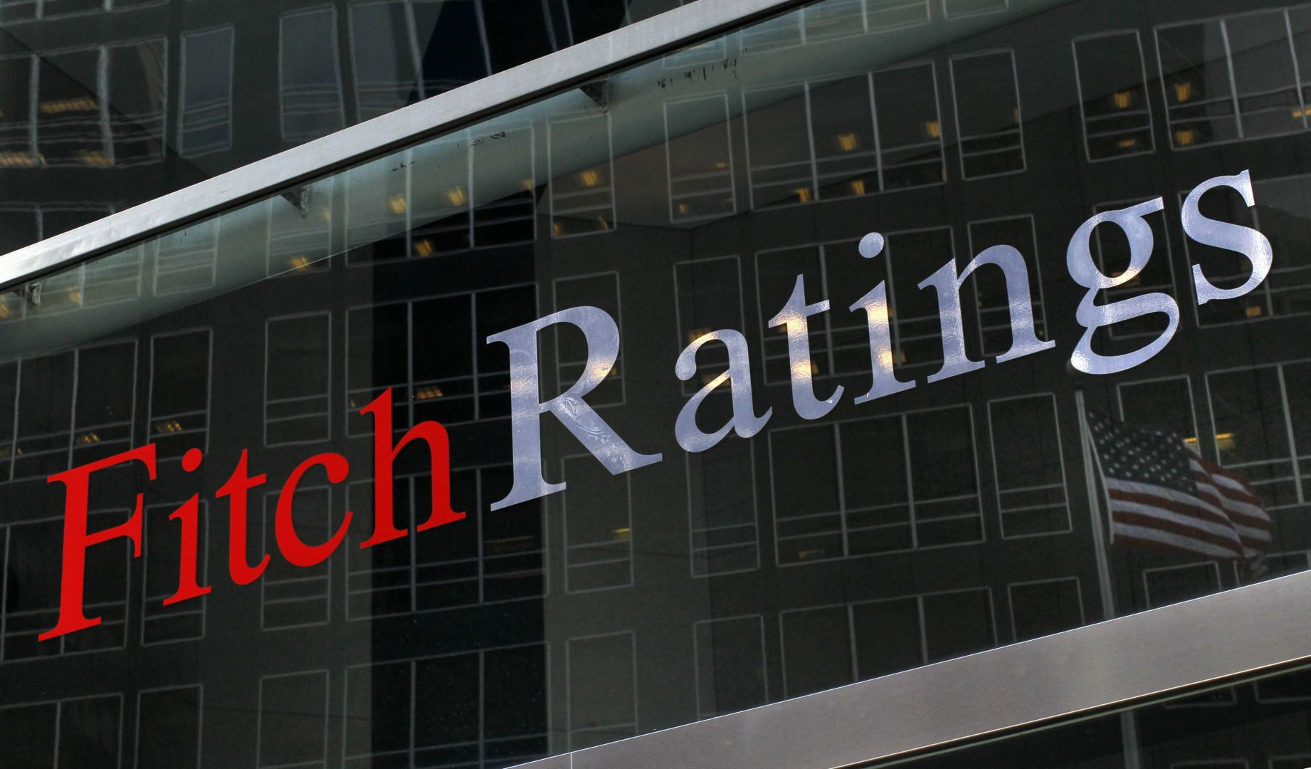 Nigeria cannot balance 2017 budget – Fitch