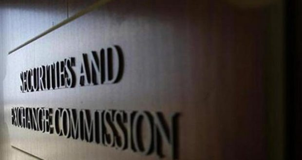 SEC commends DMO, CBN over Sukuk bonds