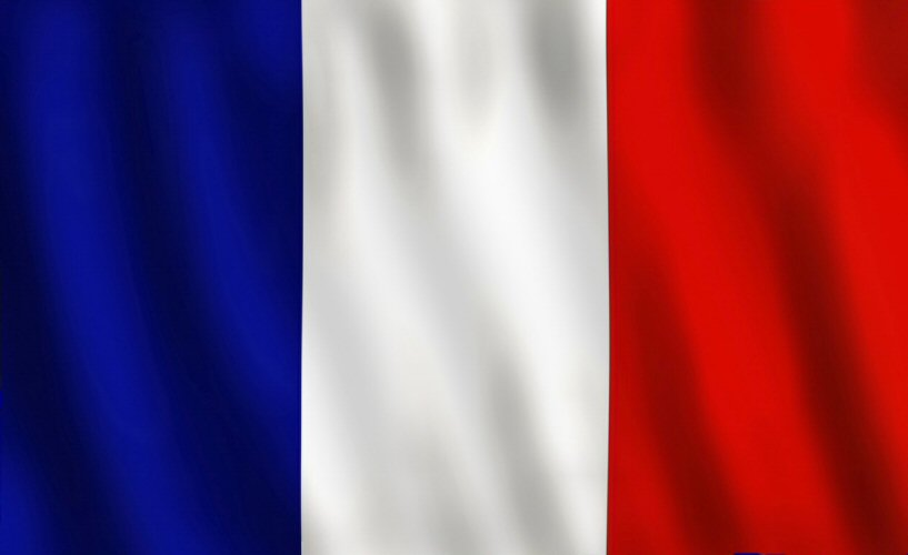 French govt. to invest 1b Euros in Nigeria's oil & gas sector
