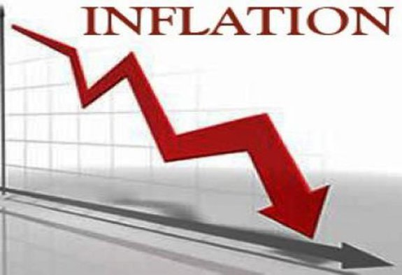 Headline Inflation drops marginally to 16.1% in June