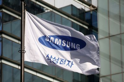 Samsung to invest $18.6bn in memory chips