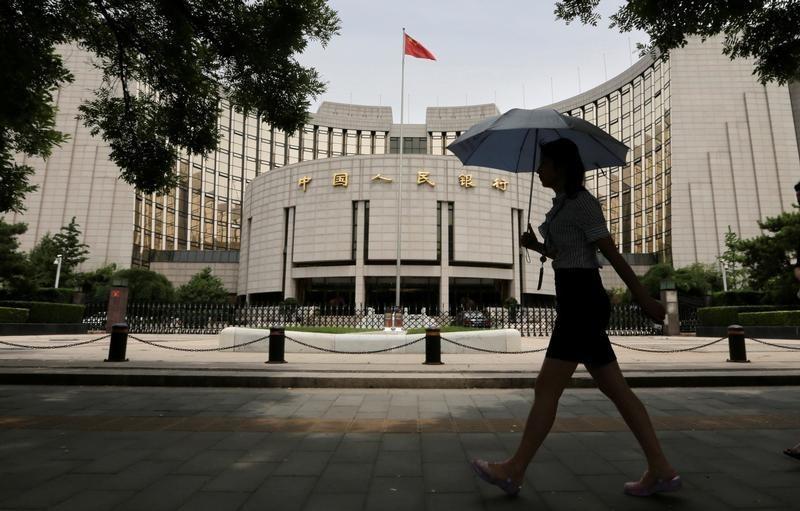 China to strengthen oversight of 'regulatory arbitrage': central banker