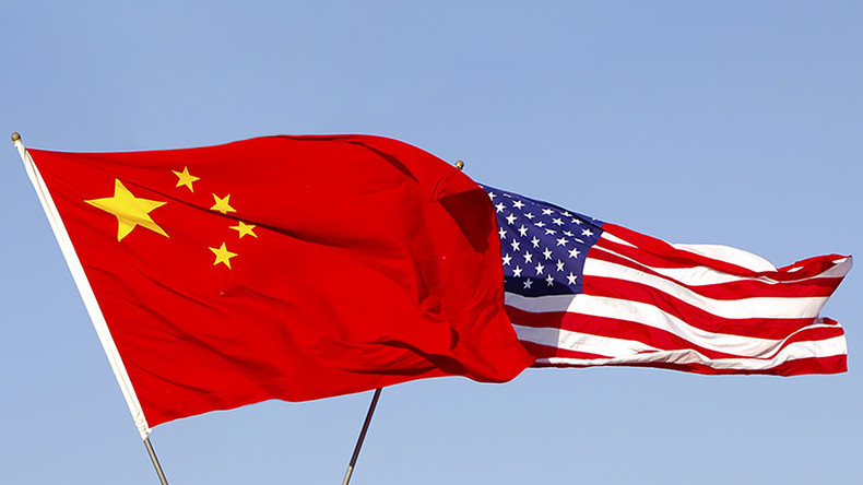 International trade : U.S. launches inquiry into China's policies