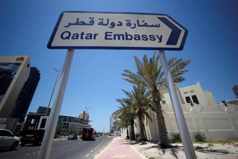 Chad orders closure of Qatar embassy, gives staff 10 days to leave