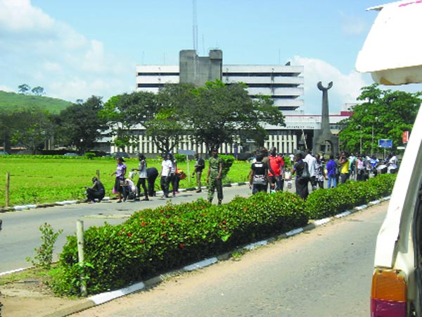 OAU set to hold intercollegiate fitness exercise
