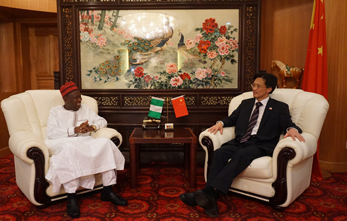 Governor Ganduje holds talks on trade and investment with Chinese officials