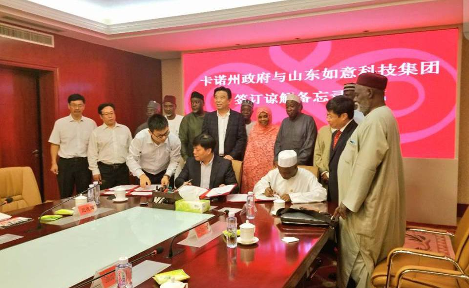 Kano state, China sign $600m deal to set up textile industrial park