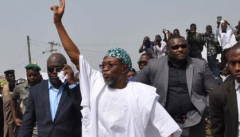 Aregbesola flags off distribution of Residency Cards