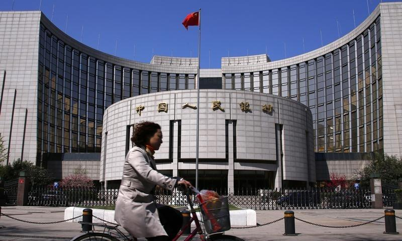 Central Bank of China pegs reserve requirement ratio to boost SMEs