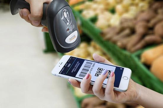 China's third party mobile payment increases in Q2