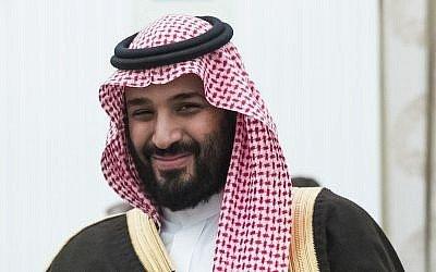 Saudi Prince, govt officials killed in Air crash