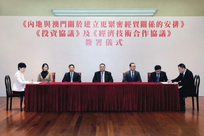 Chinese inland, Macao sign two new deals under CEPA