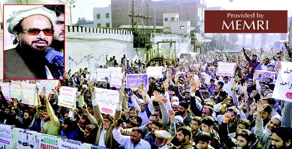 Protests in Pakistani over Trump's recognition of Jerusalem as Israel's capital