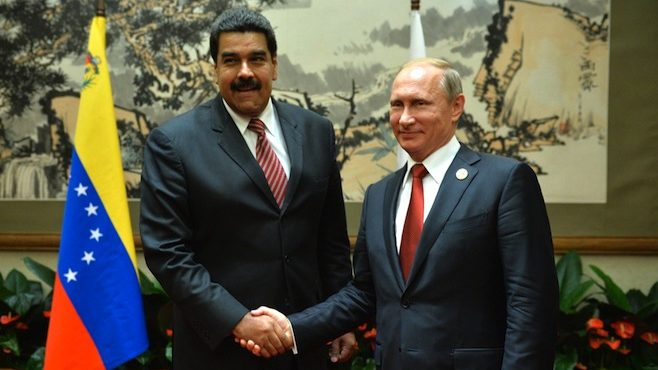 Tillerson in Mexico: Venezuela, Russia election meddling, Nafta on agenda