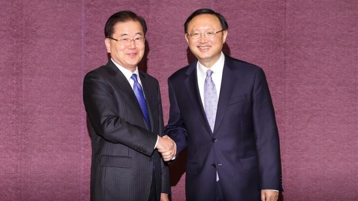 China, South Korea vow to promote political settlement of Korean Peninsula issue