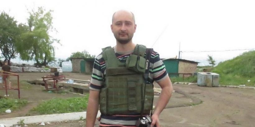 Russian journalist and Kremlin critic, Arkady Babchenko killed in Kiev
