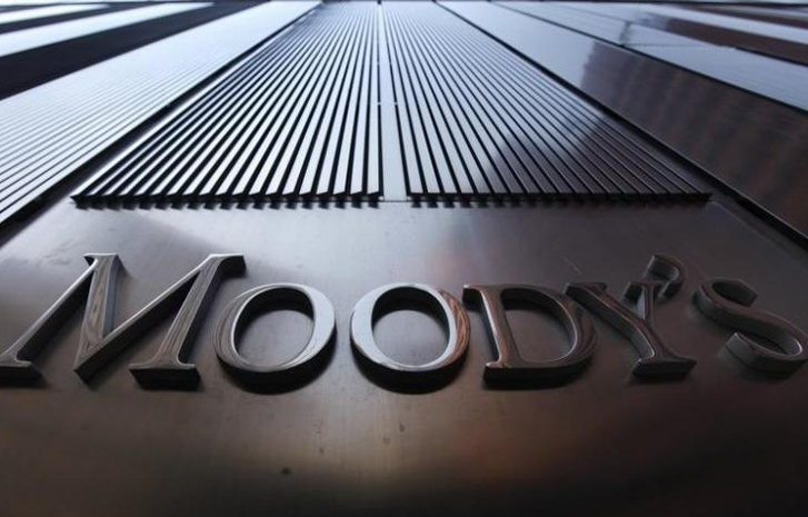 Revenue generation, key weakness for Nigeria – Moody's