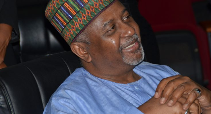 Dasuki to be set free after meeting bail conditions