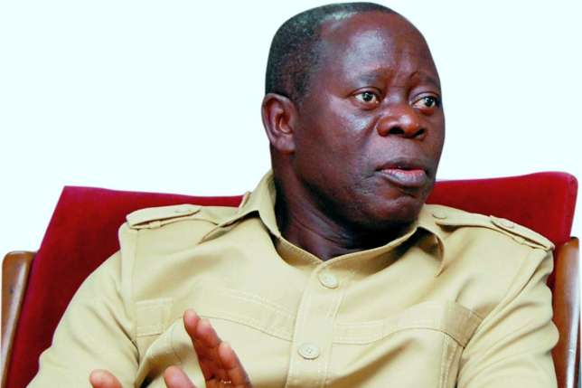 Ondo APC members commend Oshiomhole for clearing 3 Senators ahead 2019