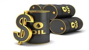 Forex Reserve: Nigeria raises $25B from oil production cut exemption