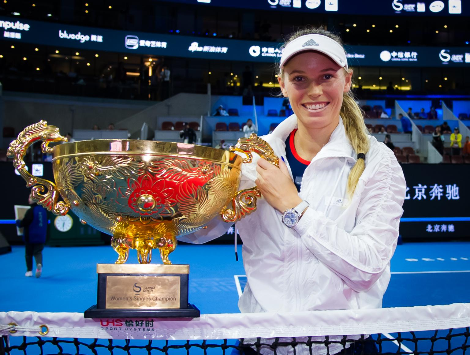 Wozniacki defeats Sevastova  to wear Beijing crown in China Open
