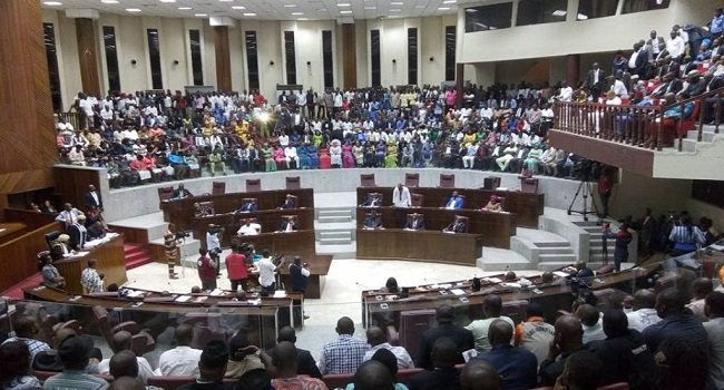 Akwa Ibom: Five APC lawmakers suspended after clash with colleagues