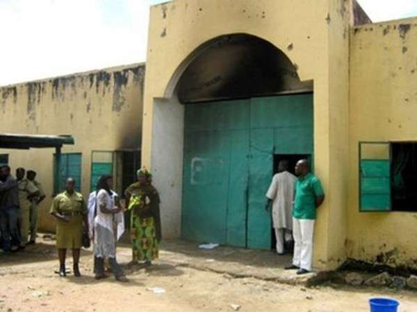 Presidential pardon: Advisory committee visits Ibara Prison