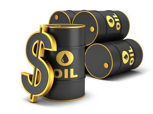 Nigeria to lose $4.5 billion in Malabu oil deal