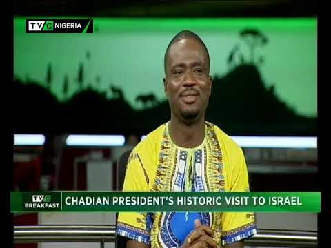 TVCBreakfast Nov. 27th, 2018|Chadian President's Historic Visit To Israel