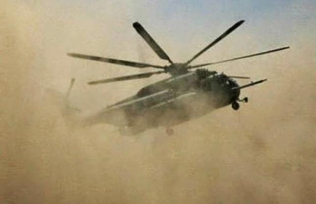 Air Force Jets destroy terrorists' hideout in Borno