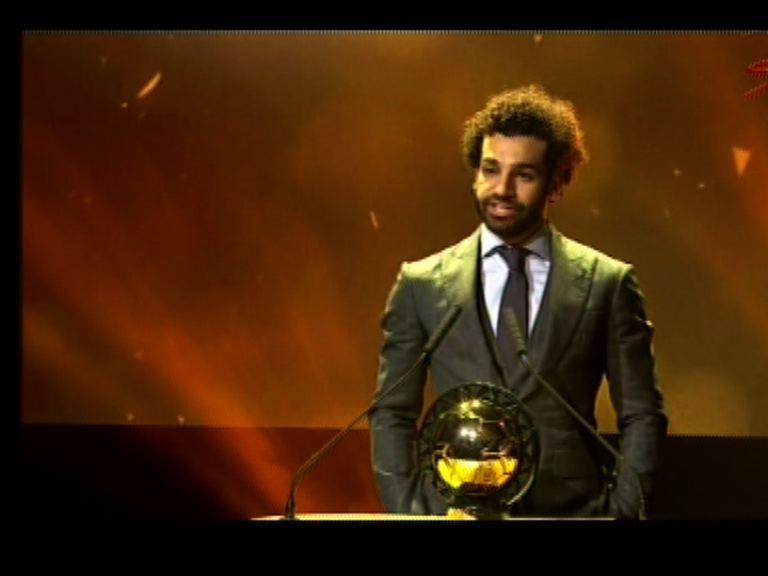 Salah wins African Player of the year award