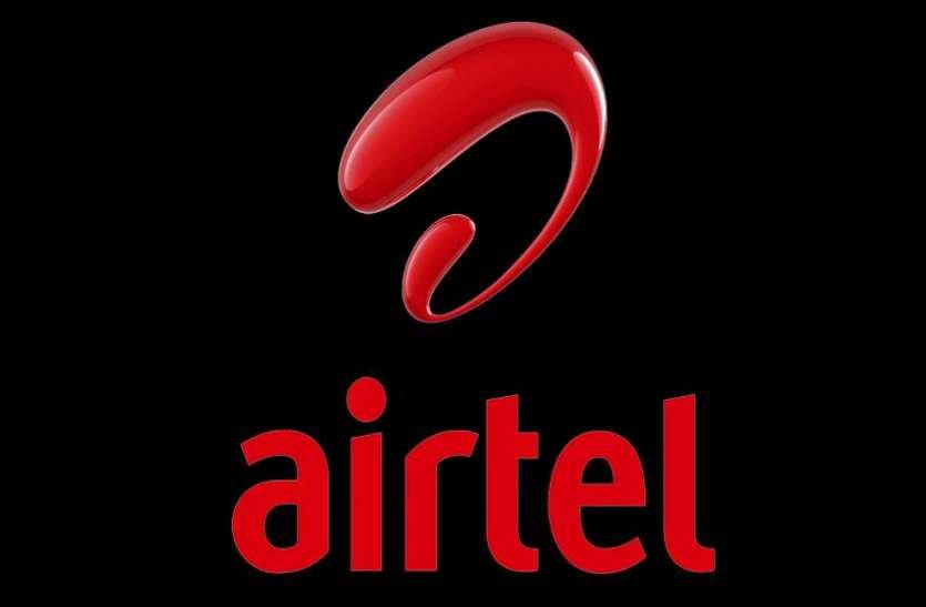Airtel to list on Nigerian Stock Exchange, LSE